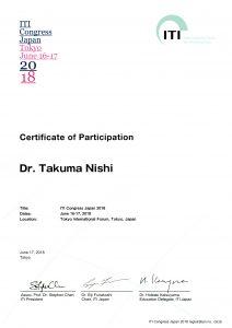 ITI Congress Japanに参加しました。